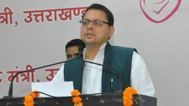 Uttarakhand: चार धाम यात्रा के सफल संचालन के लिए सीएम पुष्कर सिंह धामी ने राज्य के अधिकारियों के साथ की बैठक
