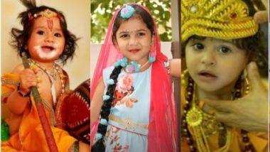 Krishna Janmashtami 2021 Fancy Dress Ideas: कान्हा के जन्मोत्सव पर बच्चों को राधा-कृष्ण की तरह करें तैयार, इन फैंसी ड्रेस आइडियाज की लें मदद