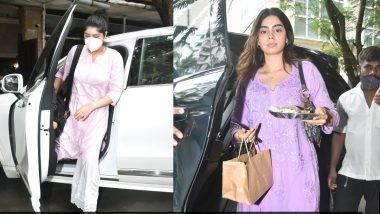 Anil Kapoor के घर मनाया गया रक्षाबंधन का त्योहार, परिवार के सभी लोग पहुंचे
