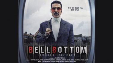 सिनेमाघरों में रिलीज हुई अक्षय कुमार की फिल्म Bell Bottom, खास दोस्त अजय देवगन ने ट्वीट करके बढ़ाया हौसला