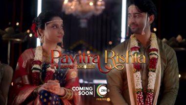 Pavitra Rishta 2.0 का टीजर हुआ रिलीज, फैंस को याद आए सुशांत सिंह राजपूत