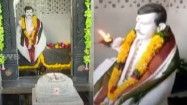 प्यार की अनोखी कहानी! आंध्र प्रदेश में महिला ने अपने दिवंगत पति की याद में बनवाया मंदिर, देखें Viral Video