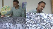 Jammu- Kashmir: पेपर आर्टिस्ट ने बनाई प्राचीन कश्मीर की पेंटिंग, कला देख हो जाएंगे मंत्रमुग्ध