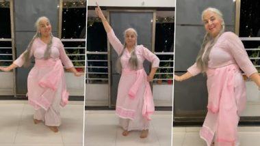 Viral Video: देसी दादी ने माधुरी दीक्षित के गाने पर किया जबरदस्त डांस, वीडियो देख दिल हो जाएगा खुश