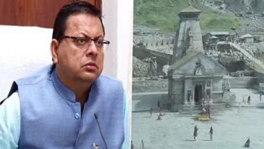 Uttarakhand: मुख्यमंत्री पुष्कर सिंह धामी ने केदारनाथ धाम में पुनर्निर्माण कार्यों का ड्रोन से लिया जायजा, कर्मचारियों को तेजी से कार्य करने के दिए निर्देश