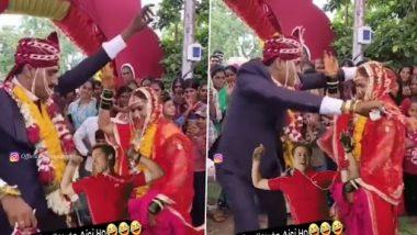 Viral Video: दूल्हा-दुल्हन का जबरदस्त डांस करते हुए क्लिप वायरल, वीडियो देख छूट जाएगी हंसी