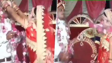 Funny Video: दूल्हा दुल्हन ने एक दूसरे पर गुस्से में फेंककर पहनाई वरमाला, लोगों ने पूछा जबरदस्ती शादी हो रही है?