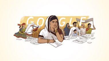 Subhadra Kumari Chauhan's 117th Birthday Doodle: सुभद्रा कुमारी चौहान की 117वीं जयंती पर गूगल ने खास डूडल बनाकर किया उन्हें याद