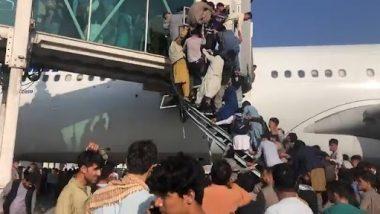 Afghanistan Crisis: अफगानिस्तान के सैन्य विमान को उज्बेकिस्तान ने मार गिराया, काबुल में उड़ते विमान से नीचे गिरे नागरिक, तालिबान के सत्ता हथियाने के बाद से अब तक 5 टॉप अपडेट
