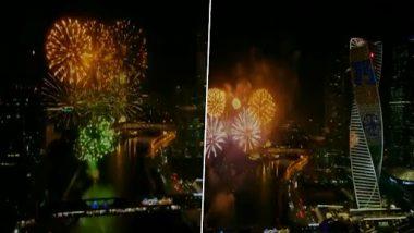 Independence Day 2021 Celebrations: भारत के 75वें स्वतंत्रता दिवस पर मास्को में की गई आतिशबाजी, देखें वीडियो
