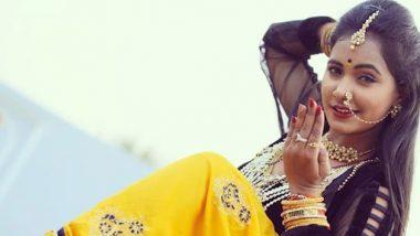 MMS Leak: भोजपुरी एक्ट्रेस Trisha Kar Madhu का MMS वीडियो ऑनलाइन लीक