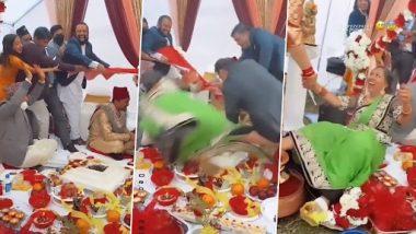 Viral Video: शादी के मंडप में रस्साकशी के दौरान मेहमान मंडप में गिरे, वायरल वीडियो देख हो जाएंगे लोटपोट