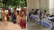 Madhya Pradesh: ग्वालियर में डेंगू और मलेरिया के मामले बढ़ रहे हैं