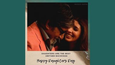 Happy Daughters' Day 2021: अमिताभ बच्चन ने बेटी श्वेता के साथ फोटो शेयर लिखा भावुक पोस्ट, मिला ये जवाब
