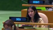 UNGA में भारत ने पाकिस्तान को सुनाई खरी-खरी, कहा- आतंक को पनाह देने वाला Pak तुरंत खाली करे हमारा क्षेत्र