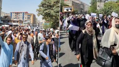पाकिस्तान के खिलाफ अफगानियों का फूटा गुस्सा, काबुल की सड़कों पर महिलाएं लगा रहीं Death for Pakistan के नारे (VIDEO)