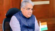 केंद्र ने दिल्ली के वायु प्रदूषण पर राज्यों के साथ की बैठक