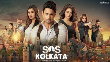Nusrat Jahan और Yash Dasgupta की फिल्म 'एसओएस कोलकाता' रिलीज को तैयार, 1 अक्टूबर को आएगी OTT पर