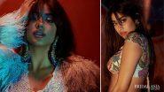 Janhvi Kapoor ने ब्राइडल मैगजीन के लिए करवाया फोटोशूट, खूबसूरती देख आप भी हो जाएंगे उनके कायल