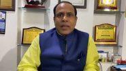 Uttar Pradesh में ऐलान के बाद, गुजरात, उत्तराखंड और दिल्ली में चुनाव लड़ने की तैयारी में एआईएमआईएम