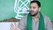 बिहार: तेजस्वी ने नल जल योजना को बताया 'नल धन योजना', कहा : नीतीश थक चुके हैं