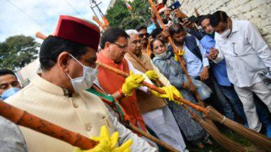 Happy Birthday PM Modi: पीएम मोदी के जन्म दिन के मौके पर आयोजित स्वच्छता कार्यक्रम में शामिल हुए उत्तराखंड के सीएम पुष्कर सिंह धामी