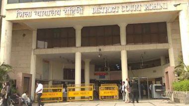 Rohini Court Shootout: 25 सितंबर को दिल्ली के वकीलों ने किया हड़ताल का ऐलान, केंद्रीय गृह राज्यमंत्री बोलें- दोषियों के खिलाफ होगी कार्रवाई