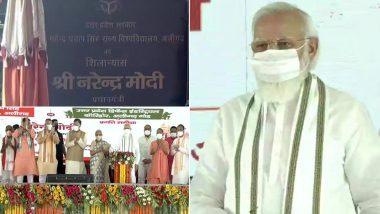 प्रधानमंत्री नरेन्द्र मोदी ने अलीगढ़ में राजा महेंद्र प्रताप सिंह विश्वविद्यालय की आधारशिला रखी