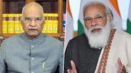 प्रधानमंत्री मोदी 28 सितंबर को विशेष गुणों वाली 35 फसलों की किस्में राष्ट्र को समर्पित करेंगे