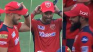 IPL 2021, PBKS vs RR: एडेन मार्कराम, आदिल राशिद और ईशान पोरेल पंजाब किंग्स की ओर से करेंगे डेब्यू