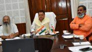 Uttarakhand: 'मुख्यमंत्री स्वरोजगार नैनो योजना' में अब 50 हजार तक मिल सकेगा लोन, छोटे व्यवसायियों को मिलेगी बड़ी सहायता