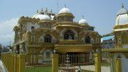 Maharashtra: 7 अक्टूबर से खुलेंगे शिरडी, मुंबा देवी मंदिर सहित सभी धार्मिक स्थल, कोरोना नियमों का पालन अनिवार्य