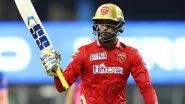 मैच से पूर्व सोशल मीडिया पर तस्वीर पोस्ट कर बुरे फंसे Deepak Hooda, BCCI कर रही है जांच