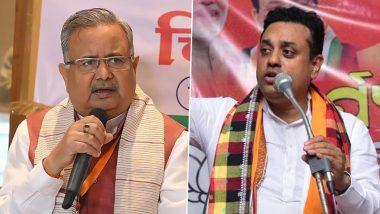 Toolkit Controversy: सुप्रीम कोर्ट ने पूर्व सीएम रमन सिंह, संबित पात्रा के खिलाफ याचिका खारिज की