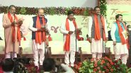 Gujarat Cabinet: भूपेंद्र कैबिनेट का शपथ ग्रहण, बनाए गए 24 नए मंत्री