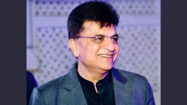 Maharashtra: बीजेपी नेता किरीट सोमैया ने कहा- मंत्री पर भ्रष्टाचार के आरोप लगाने के चलते कोल्हापुर में प्रवेश करने से रोका गया