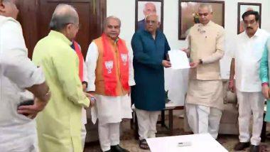 Gujarat New CM: मुख्यमंत्री पद की घोषणा के बाद राज्यपाल आचार्य देवव्रत से मिले भूपेंद्र पटेल, सरकार बनाने का पेश किया दावा