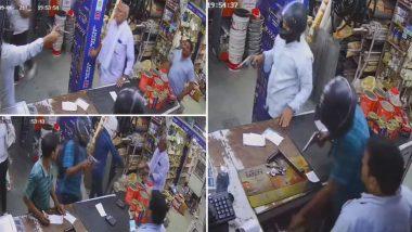 Delhi Loot Video: बंदूक की नोक पर हार्डवेयर की दुकान में लूटपाट, पुलिस बोली- दोषियों को पकड़ने के लिए चौबीसों घंटे कर रहे काम