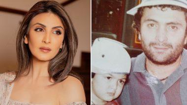 Rishi Kapoor के जन्मदिन पर बेटी रिद्धिमा कपूर सहानी ने अनदेखी फोटो की शेयर, ऐसे किया याद