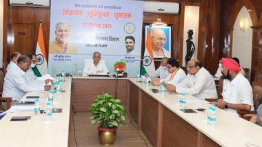 Chhattisgarh: CM बघेल ने की 7 खेल अकादमी की शुरुआत, रायपुर और बिलासपुर को मिली 42 करोड़ की नई खेल सुविधा की सौगात
