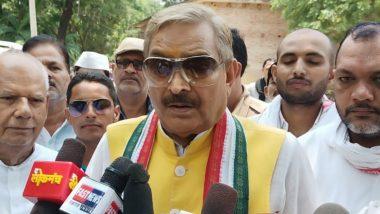 Uttar Pradesh कांग्रेस ने प्रतापगढ़ हिंसा की न्यायिक जांच की मांग की