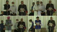 सीएम चरणजीत सिंह चन्नी के नए कैबिनेट का विस्तार, विधायक विजयिंदर सिंगला, भारत भूषण आशु समेत इन नेताओं को मंत्रिमंडल में मिली जगह