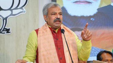 BJP ने भ्रष्टाचार के आरोप में दिल्ली के 3 पार्षदों को किया निष्कासित