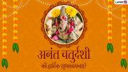 Anant Chaturdashi 2021 Messages: अनंत चतुर्दशी पर इन भक्तिमय हिंदी WhatsApp Stickers, Facebook Greetings, Quotes, GIF Images के जरिए दें बाप्पा को विदाई
