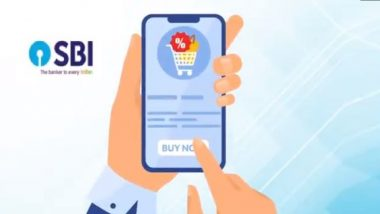 SBI Alert! 2 घंटे के लिए बंद रहेंगी बैंकिंग सेवाएं, ऑनलाइन नहीं कर पाएंगे पैसों का लेनदेन