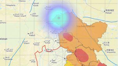 भूकंप के झटकों से कांपी अरुणाचल प्रदेश के चांगलंग की धरती, रिक्टर स्केल पर 4.4 मापी गई तीव्रता
