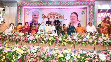 Chhattisgarh: सीएम भूपेश बघेल की बड़ी सौगात, तीजा-पोरा त्योहार पर महिला स्व-सहायता समूहों का कर्ज किया माफ