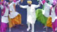 कपूरथला में एक कार्यक्रम के दौरान पंजाब के मुख्यमंत्री चरणजीत सिंह चन्नी ने किया भांगड़ा (Watch Video)