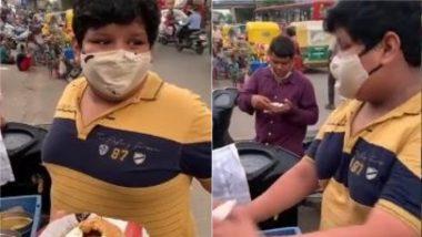 Viral Video: अहमदाबाद में रेलवे स्टेशन के बाहर दही-कचौड़ी बेचने वाले बच्चे का वीडियो हुआ वायरल, लोगों ने बढ़ाया मदद का हाथ