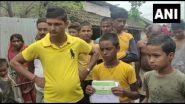 बिहार के दो स्कूली छात्र रातों-रात बन गए करोड़पति, एक खाते में आए 900 करोड़ रुपये तो दूसरे के खाते में क्रेडिट हुए 60 करोड़, जानिए क्या है पूरा मामला